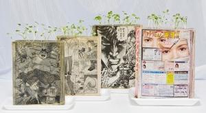 manga_farming_9